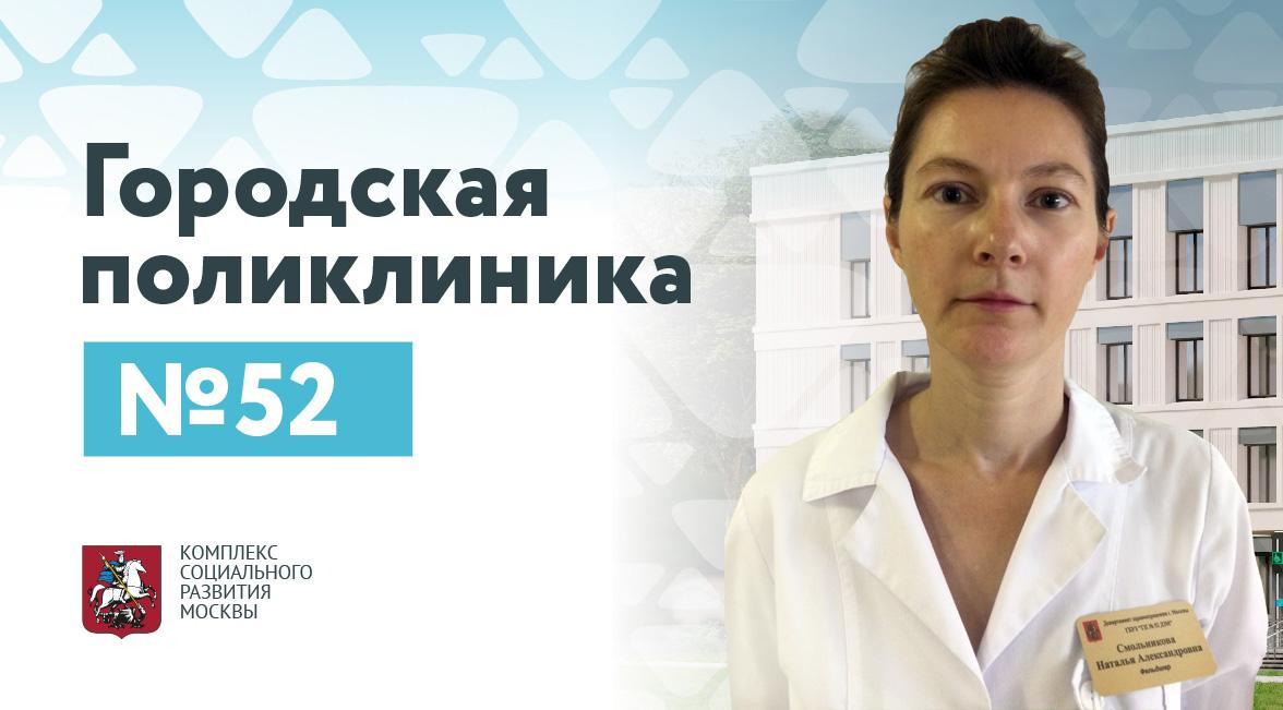 Перегудова Кристина Геннадьевна