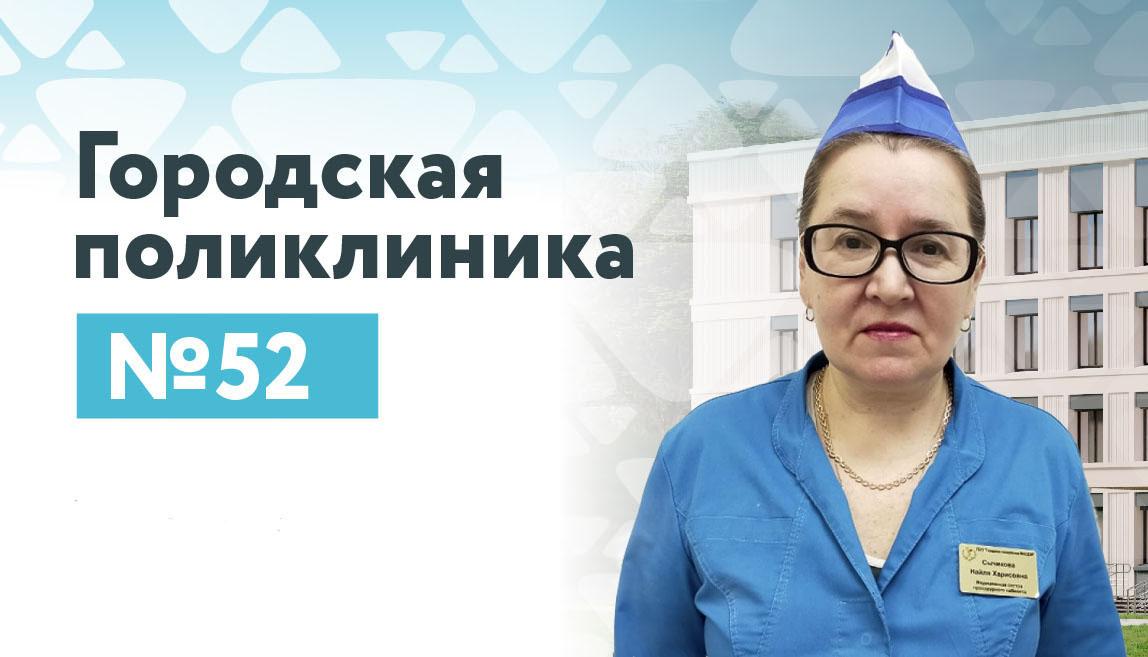 Попова Анна Владимировна