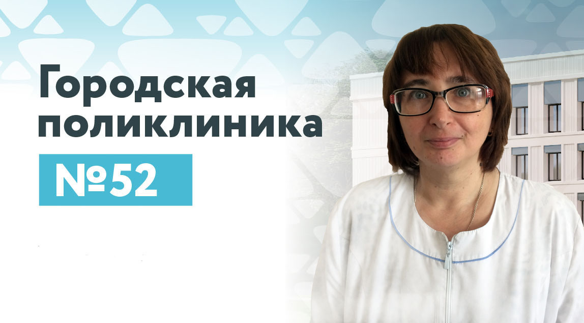 Проскурина Людмила Петровна