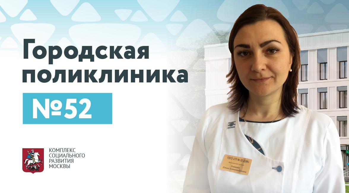 Пивоваренко Елена Александровна
