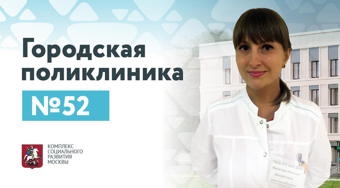 Пушкина Александра  Сергеевна