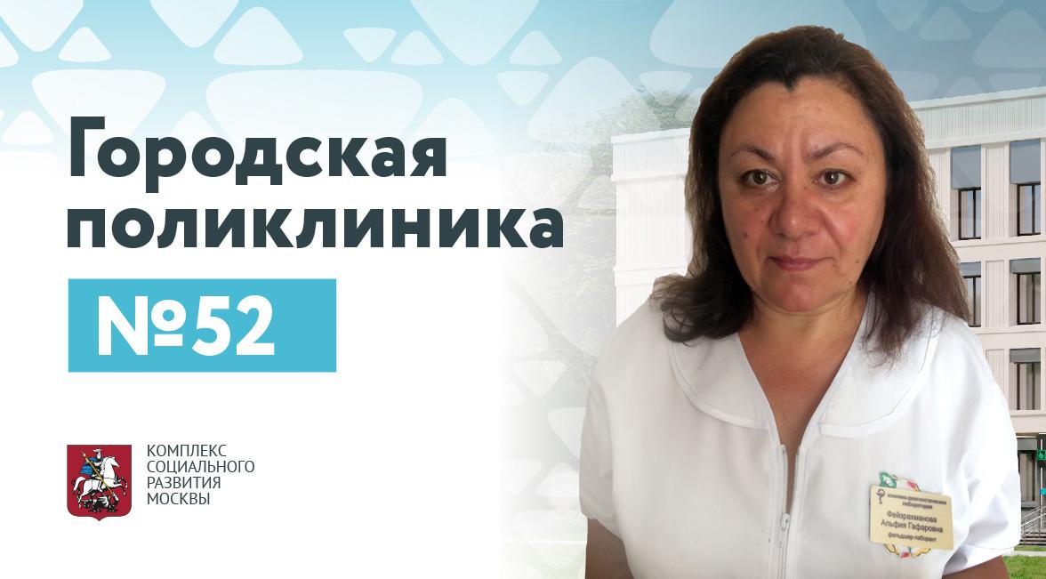 Савельева Ольга Владимировна