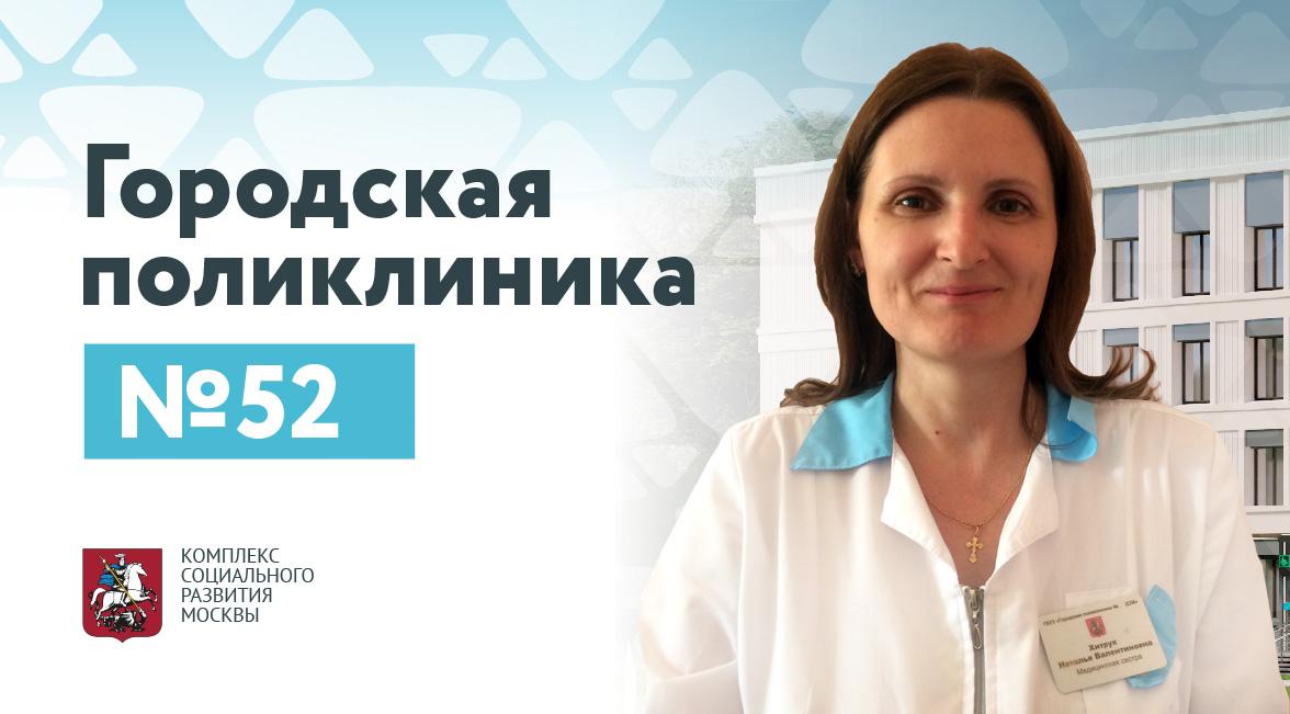 Селякина Светлана Павловна