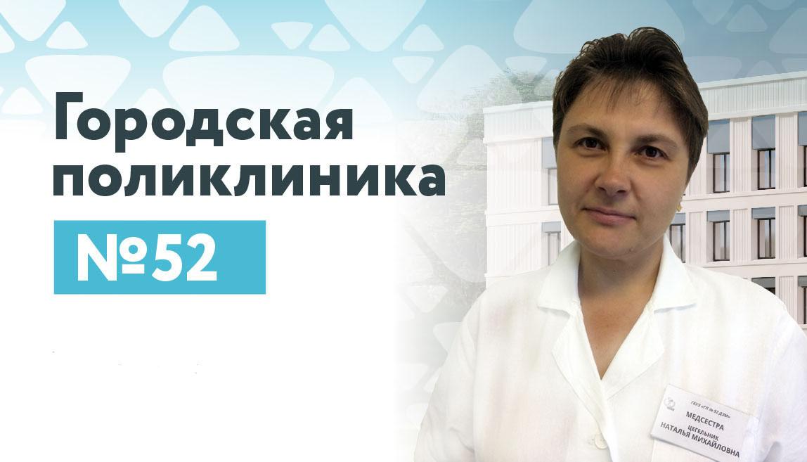 Смирнова Кристина Сергеевна