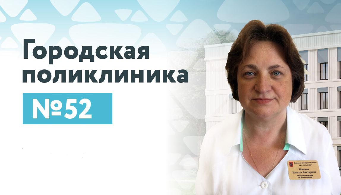 Степанова Ирина Михайловна