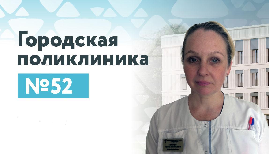 Саломатина Вера Александровна