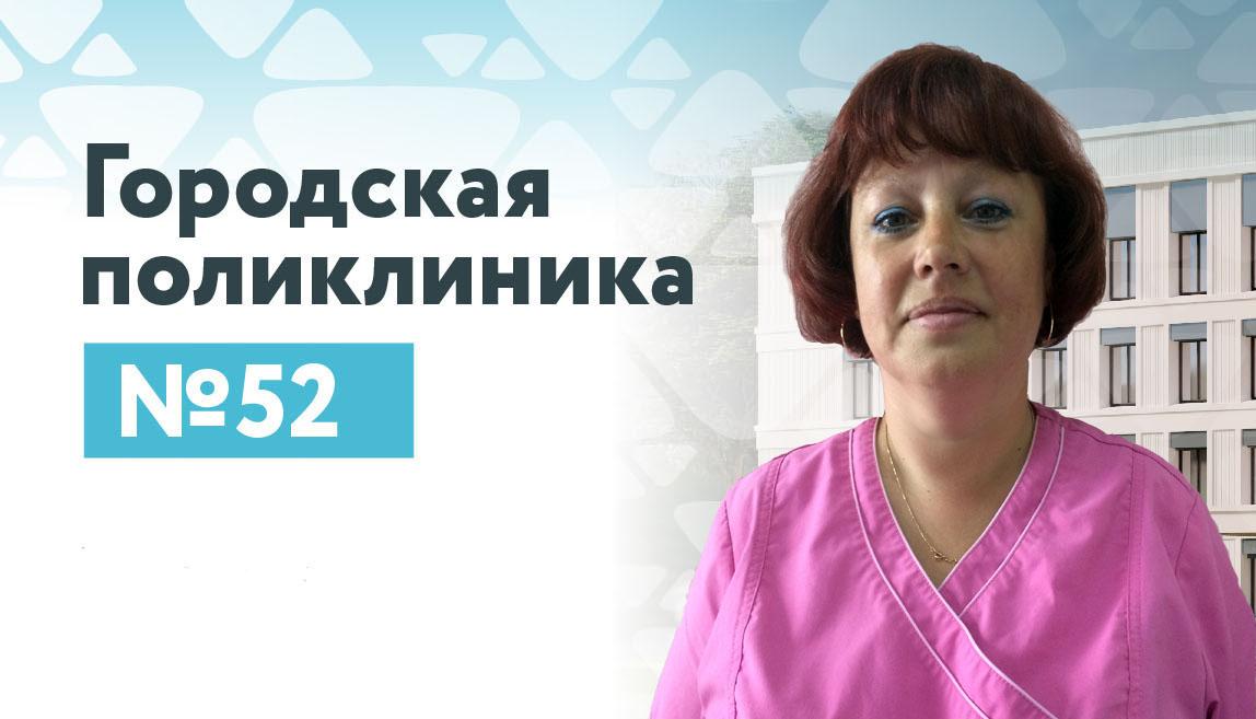 Смольникова Наталья Александровна