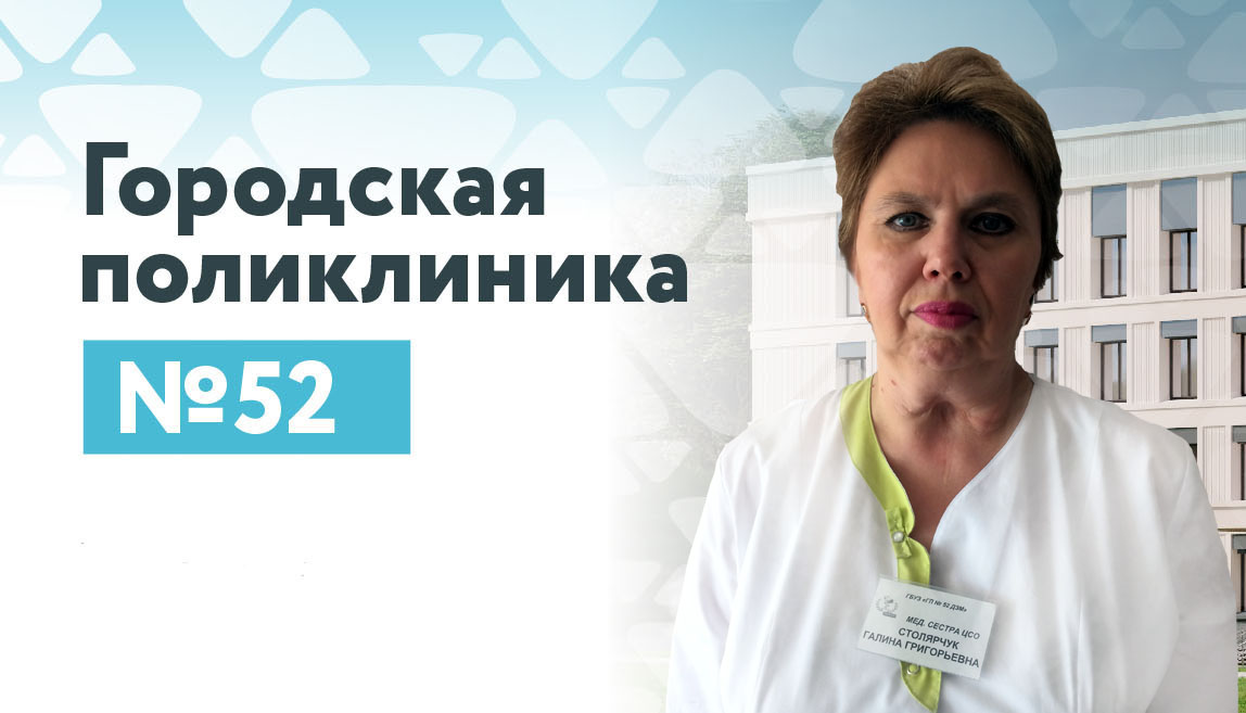 Столярчук Галина Григорьевна
