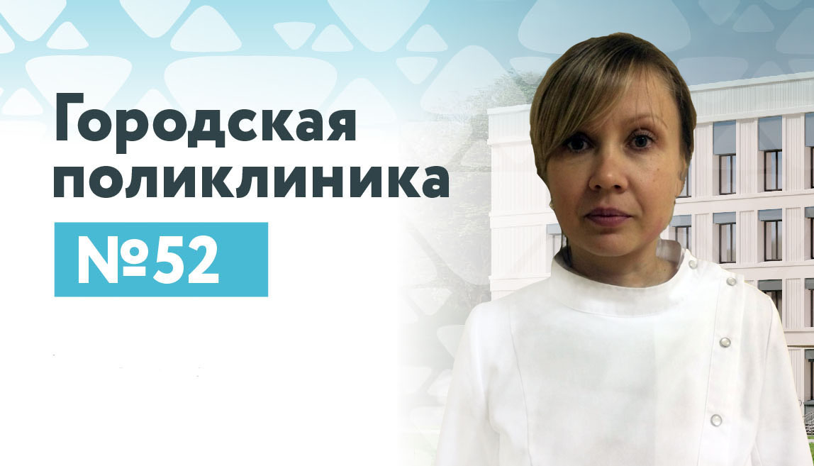 Стукалова Надежда Викторовна