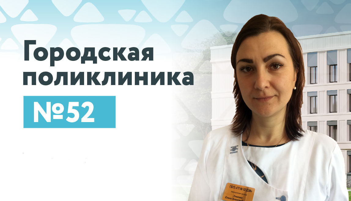 Унежева Елена Александровна