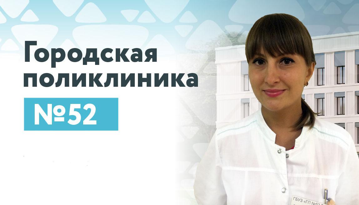 Филатова Наталья Михайловна