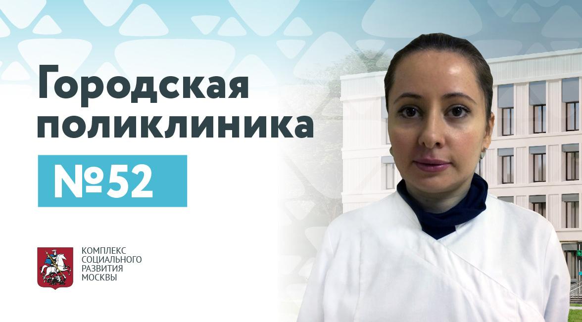 Балашов Дмитрий Владимирович