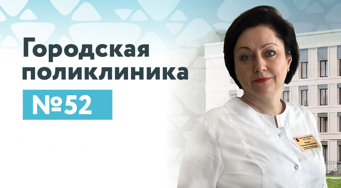 Нечаева Светлана Михайловна