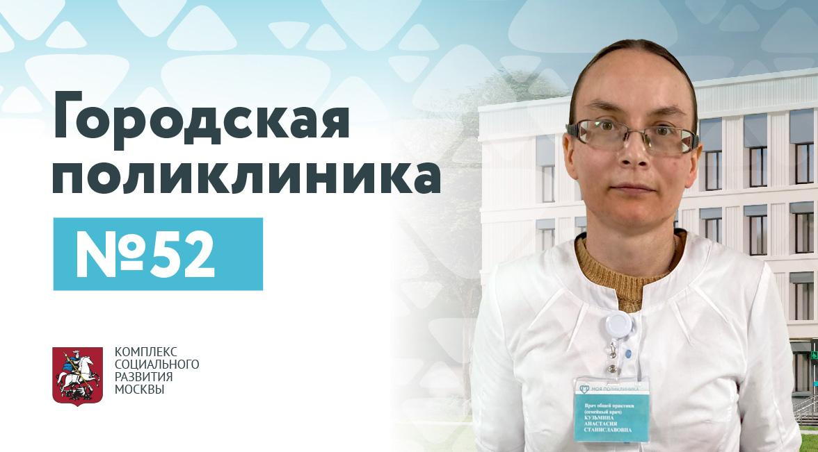 Полудова Наталья Валерьевна