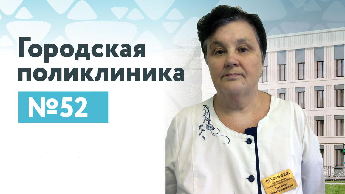Пивкина Наталья Николаевна