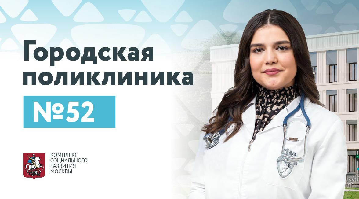 Бадамшина Юлия Владимировна