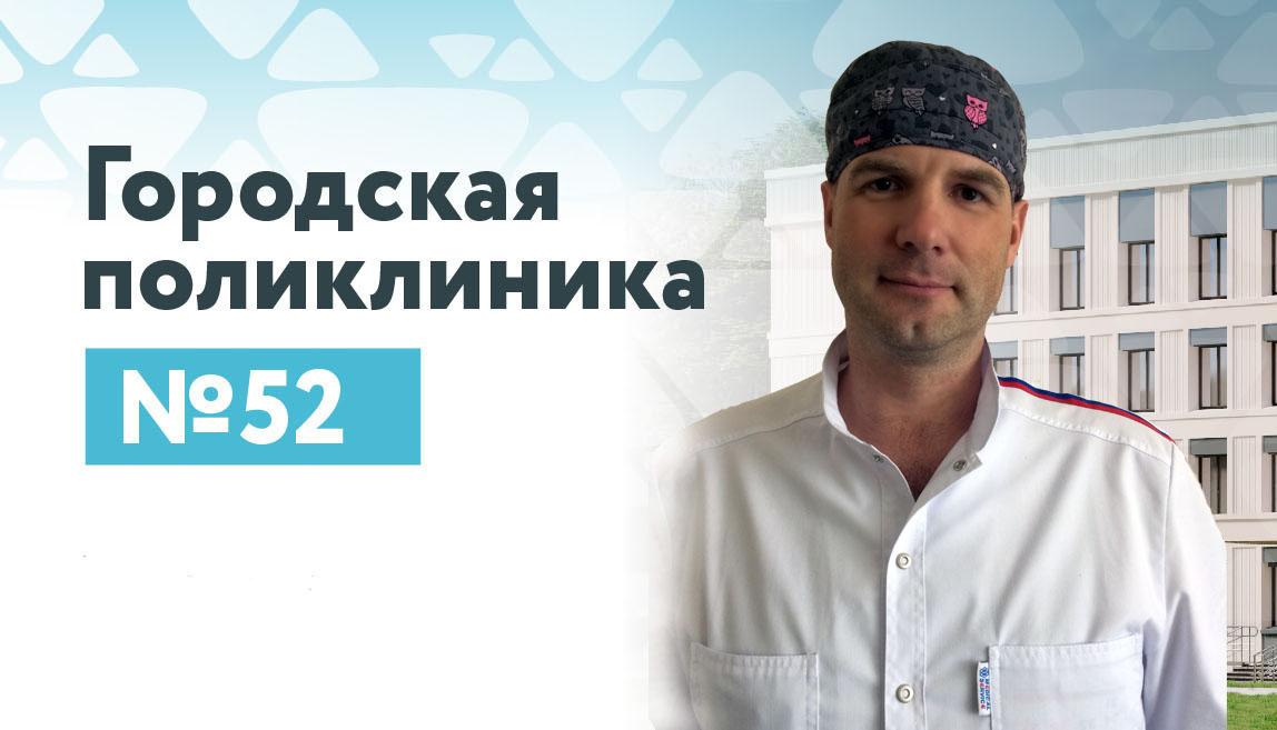 Пяткин Денис Владимирович
