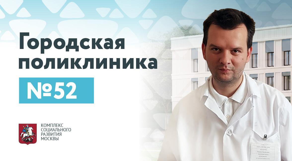 Севрюкова Елена Владимировна