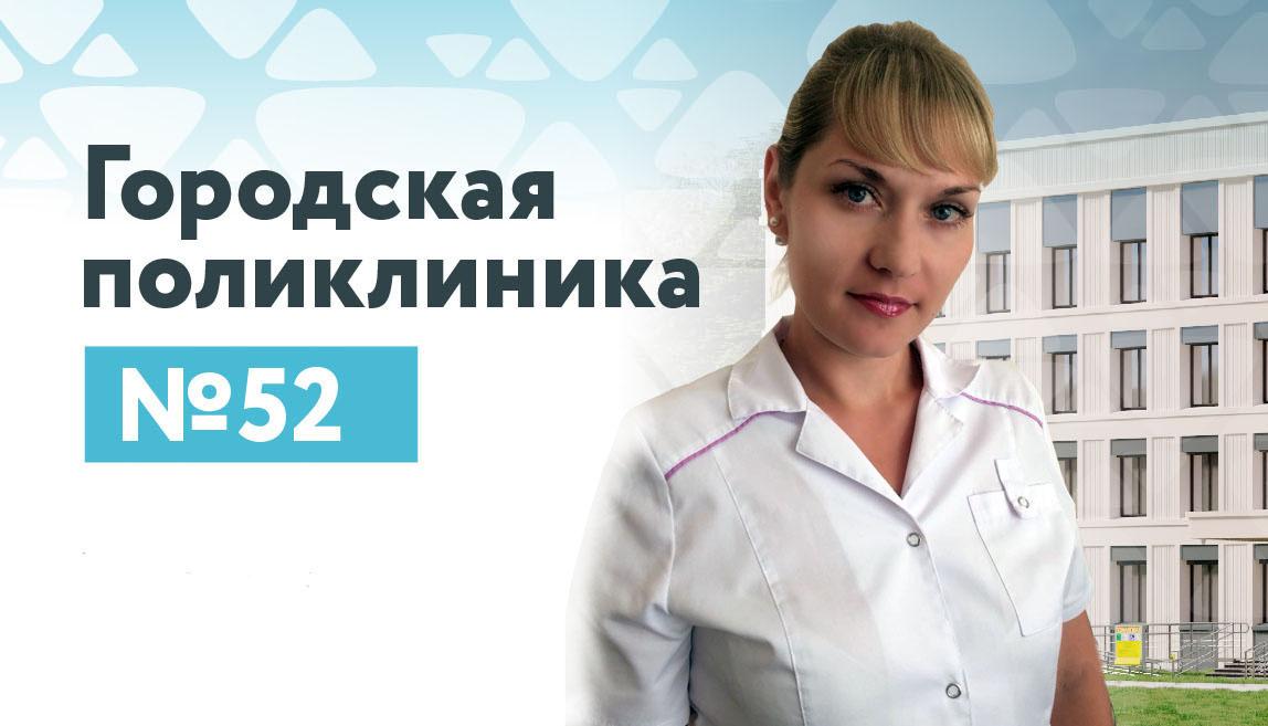 Суслина Марина Всеволодовна