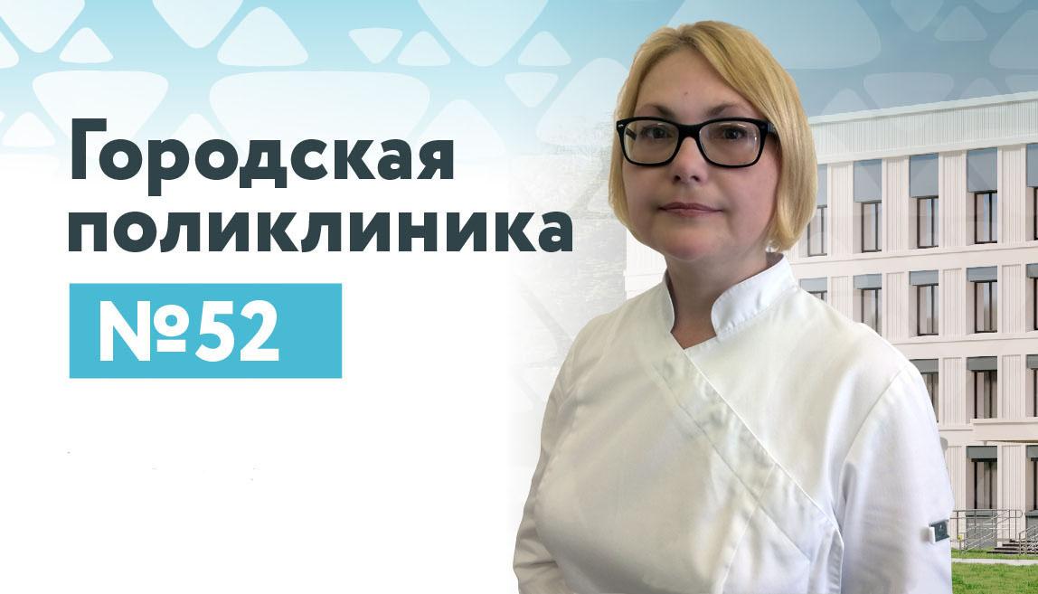 Суркова Валерия Владимировна