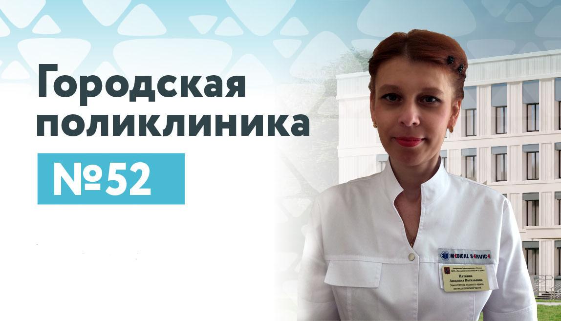 Тазетдинова Гюзелия Талгатовна