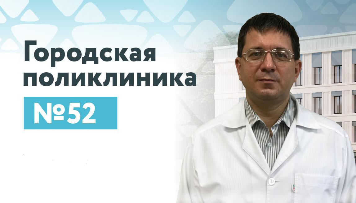 Боровик Нина Федоровна