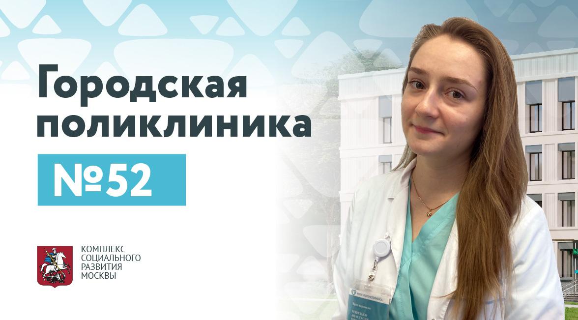 Халитов Раниль Равильевич