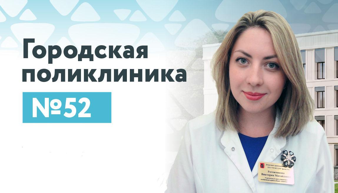 Чуняев Михаил Викторович