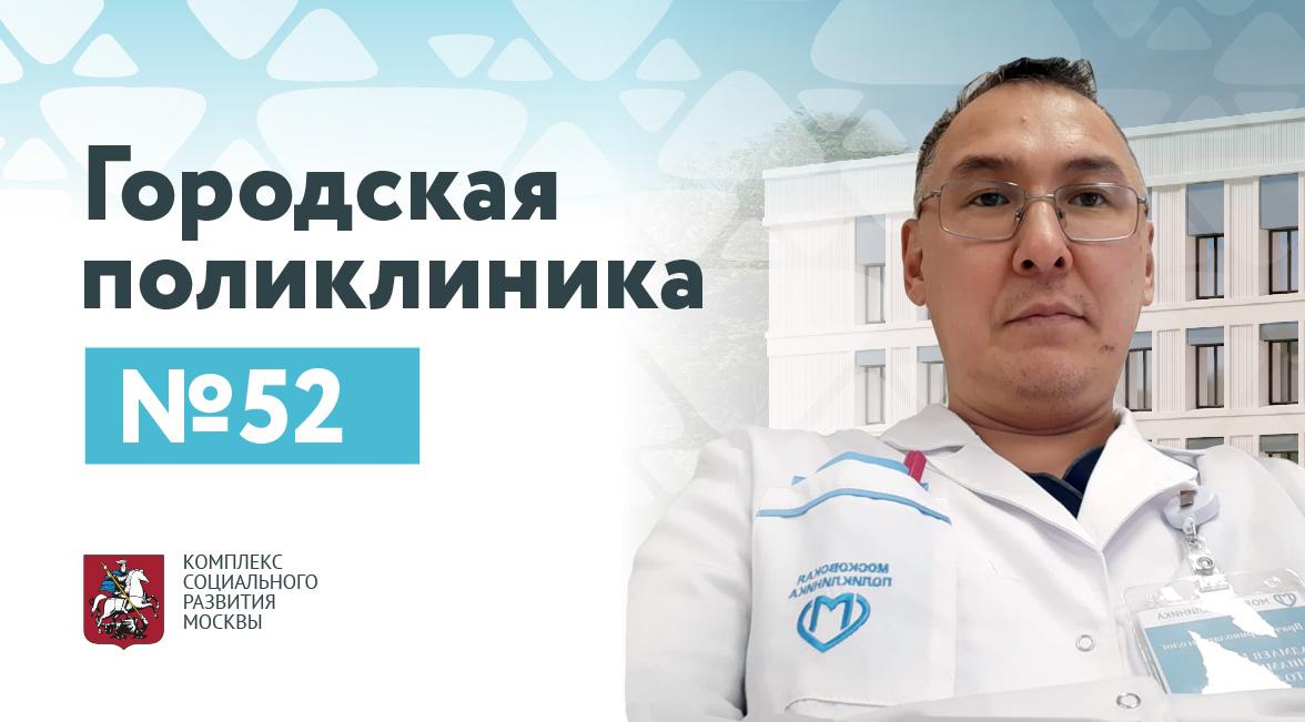 Бекешева Надежда Викторовна