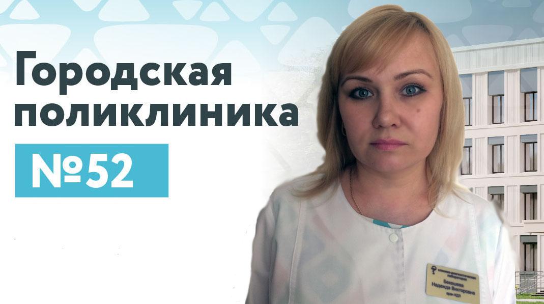 Будушкина Вера Евгеньевна