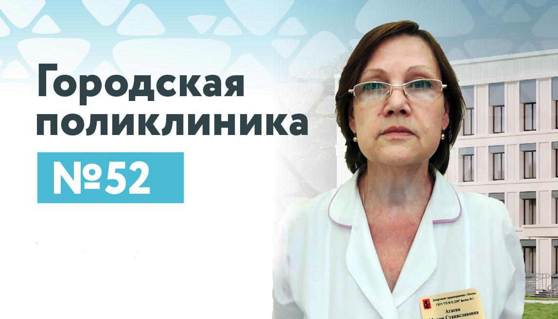 Атаева Мария Станиславовна