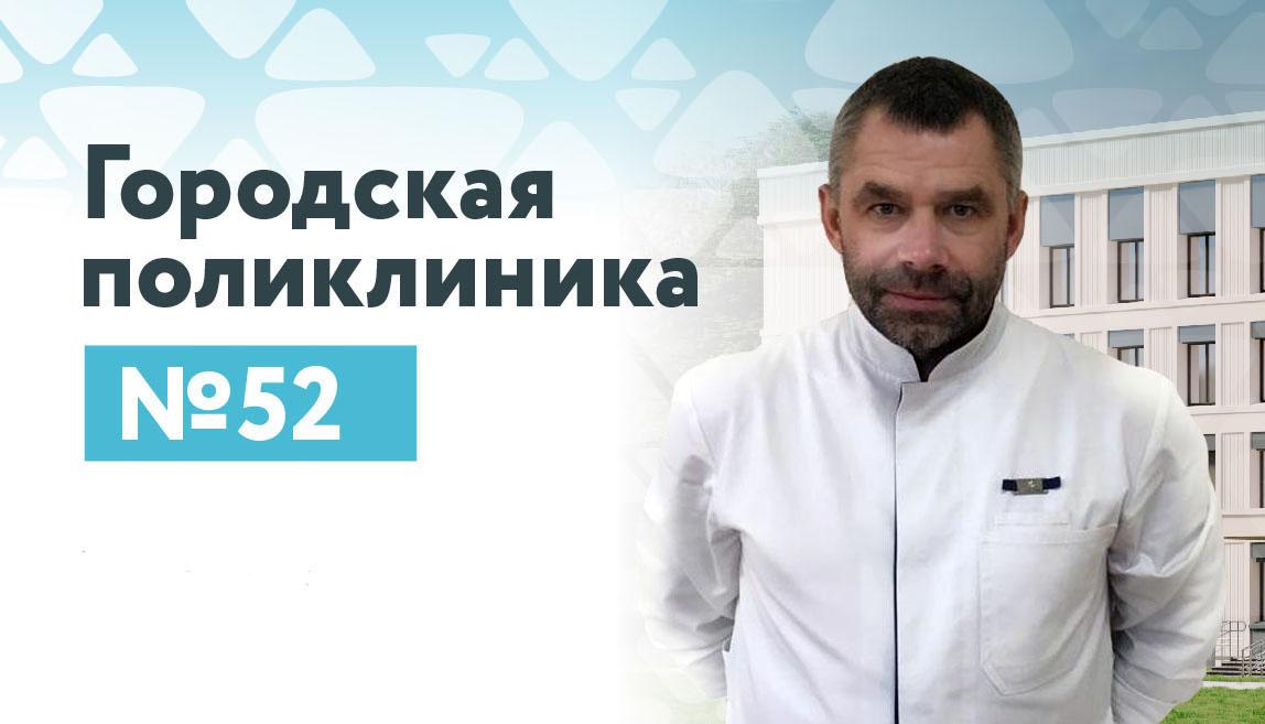 Васютин Александр Иванович