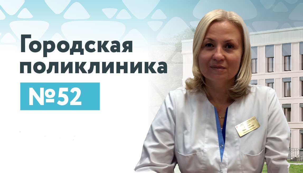 Терехова Ирина Юрьевна