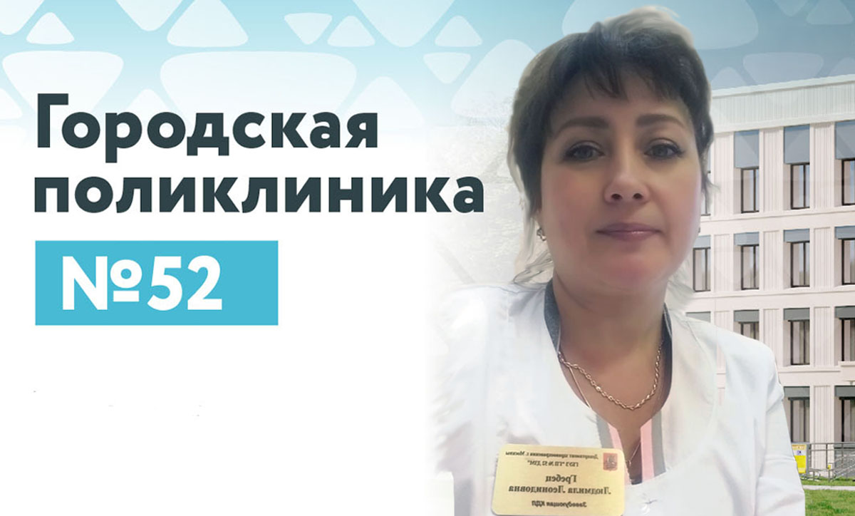 Гребец Людмила Леонидовна