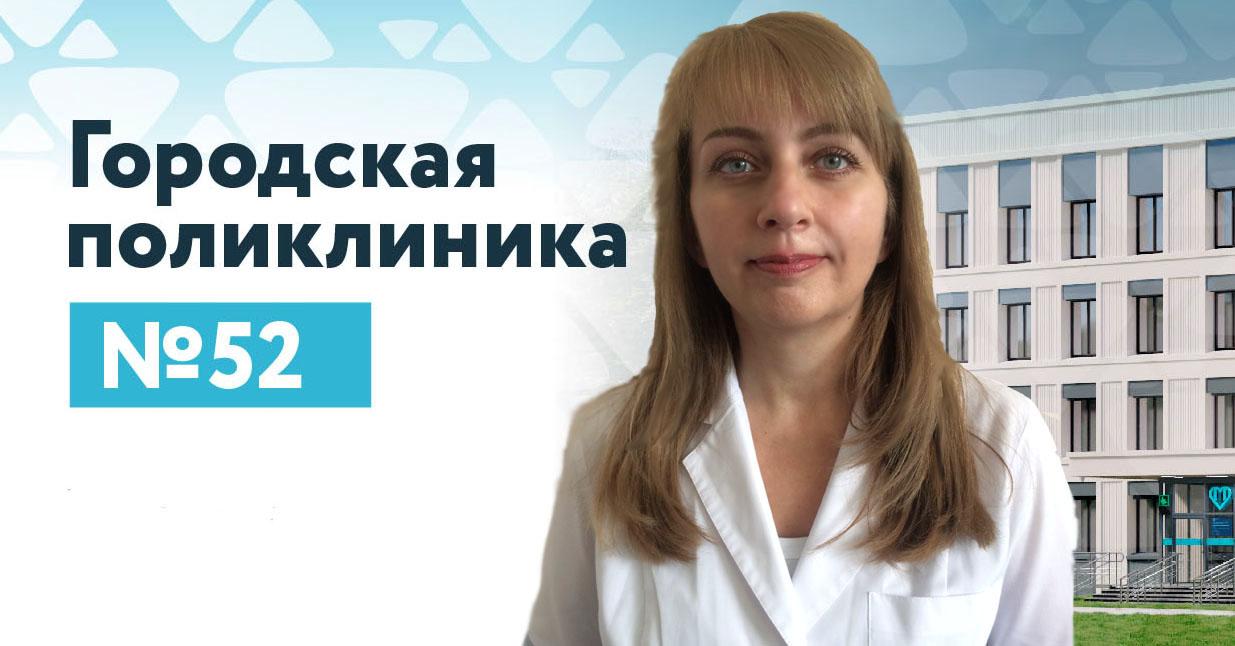 Губанова Татьяна Викторовна