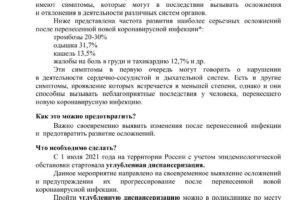 https://gp52.ru/wp-content/uploads/2021/08/ud1-300x200.jpg