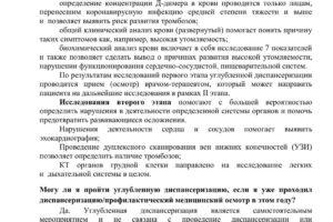https://gp52.ru/wp-content/uploads/2021/08/ud2-300x200.jpg