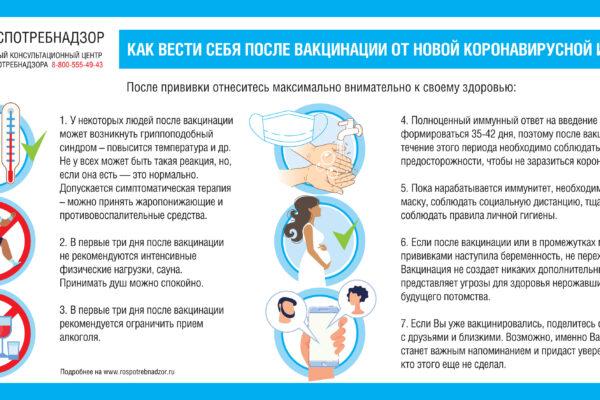 https://gp52.ru/wp-content/uploads/2021/09/PosleVakz-600x400.jpg